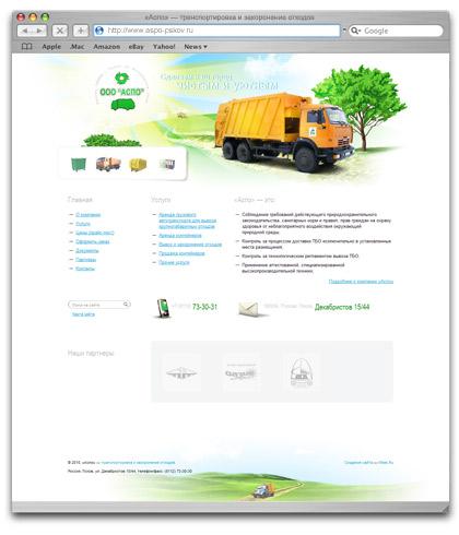Главная страница сайта компании «АСПО»