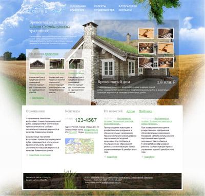 Дизайн сайта компании «Ekonams Nord»