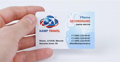 Визитка туристической компании «Kamp Travel»