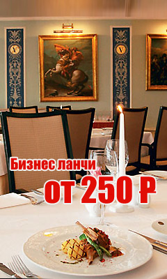 Дизайн-проект баннера «Бизнес ланч» для сайта Lookin-Rooms.Ru