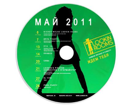 Дизайн-проект печатной поверхности CD-диска «Календарь мероприятий. Май 2011» для сайта Lookin-Rooms.Ru
