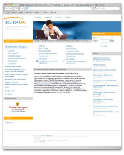 Портал Edu-Soft.Ru «Информационные технологии в управлении, оценке качества образования и обучении»
