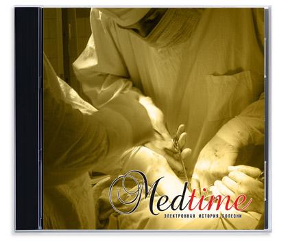 Диск с программным обеспечением «MedTime»