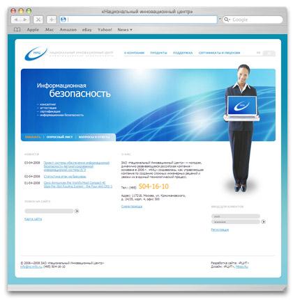 Дизайн сайта «Национального инновационного центра»