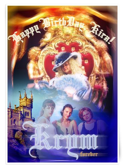 Поздравительный плакат-фотоколлаж «Крым форева»